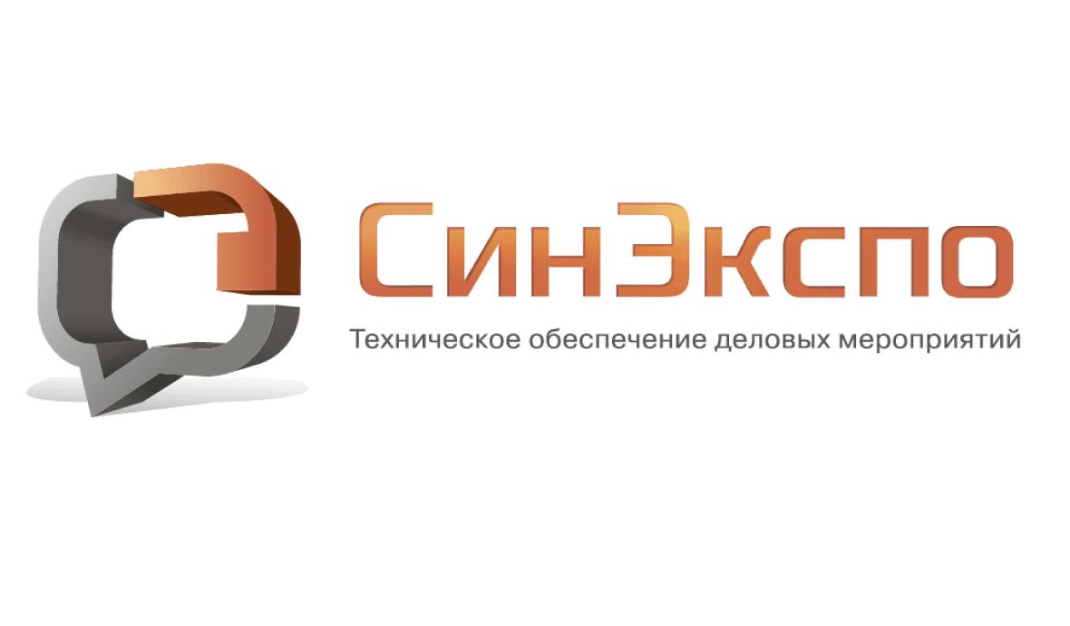 Производство и новый бренд