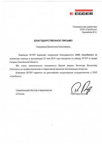 Certificates 8