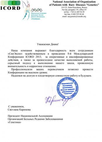 Certificates 15
