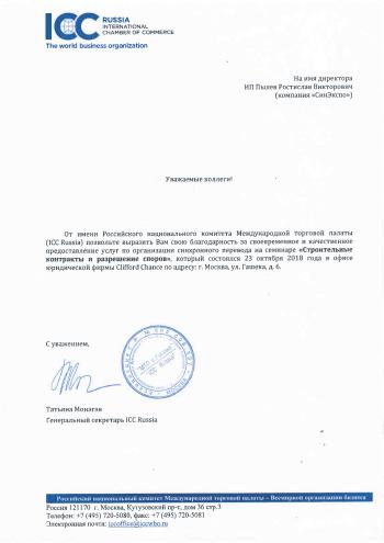 Certificates 10