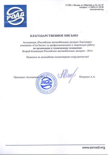 Certificates 16