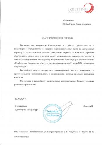 Certificates 17