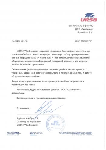 Certificates 18