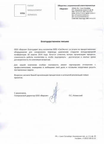 Certificates 19