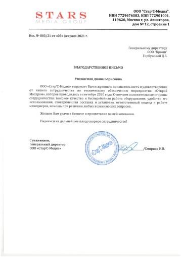 Certificates 0