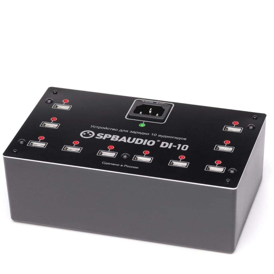 Зарядное устройство SPBAUDIO DI-10