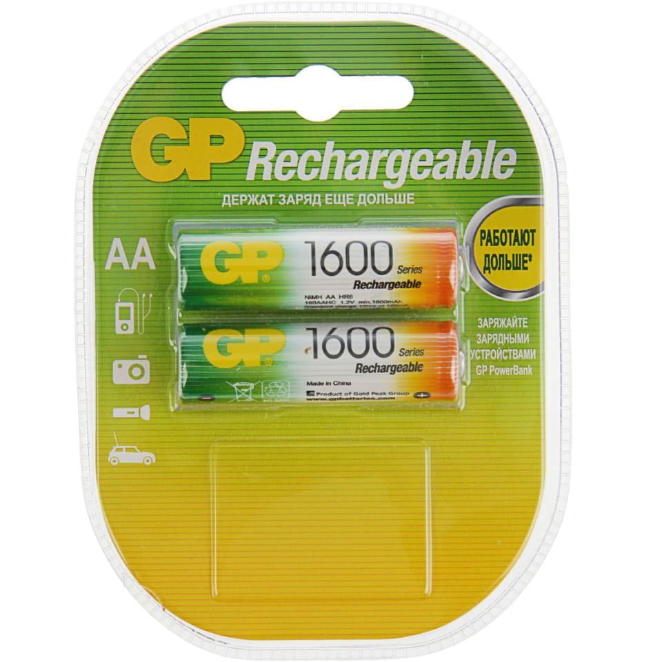 Аккумулятор GP-1600