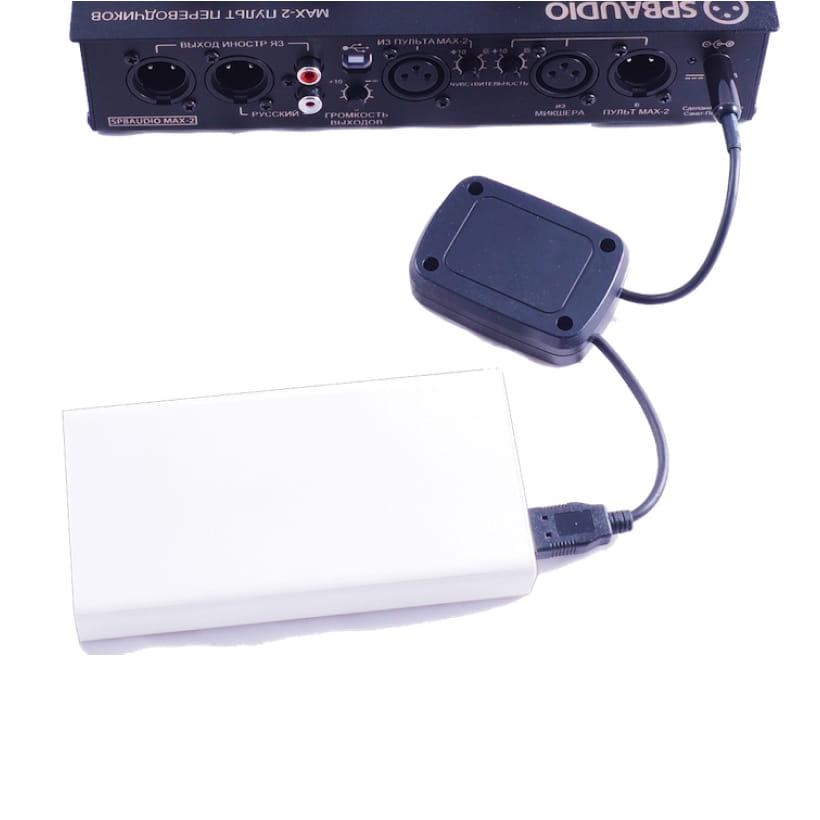Портативный аккумулятор для пультов MAX