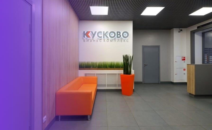 Переезд московского офиса